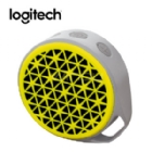 Parlante Wireless Logitech X50 Mobile - Amarillo