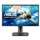 Monitor Gamer Asus MG248QR (TN, FullHD, 144Hz, 1ms, DP + HDMI + DVI, Vesa, Pivot)